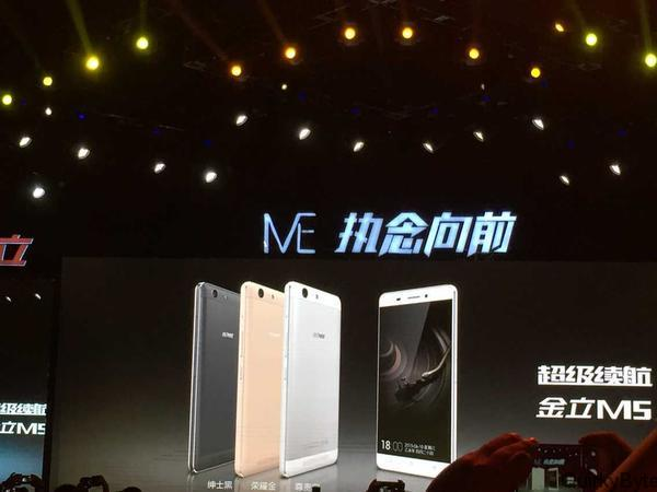 Photo of Gionee Marathon M5 Launched with 6,020mAh Battery