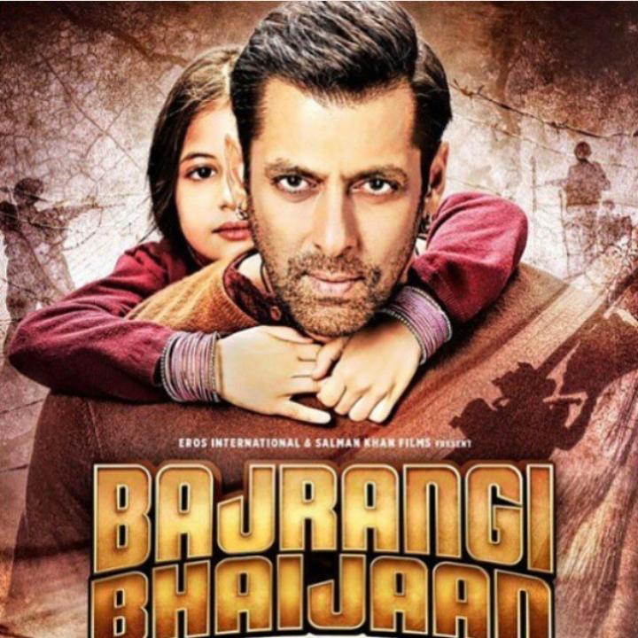 Photo of Five Reasons to Watch Salman Bhai's : Bajrangi Bhaijaan