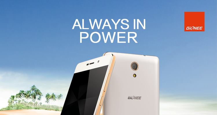 Photo of Gionee Marathon M4 Launched in India for Rs. 15,499