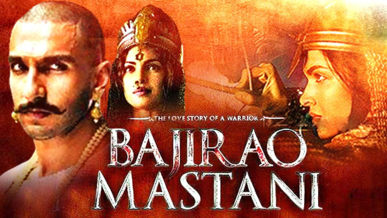 Photo of 7 Interesting Facts About Bajirao Mastani