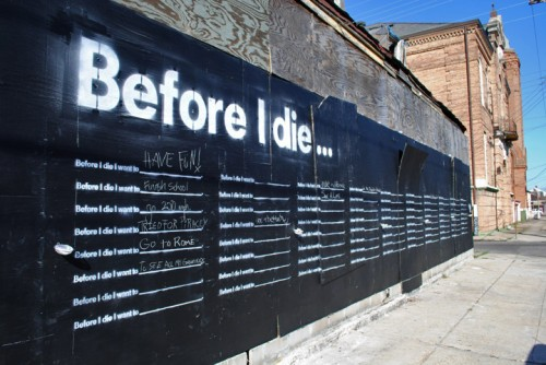 Photo of 5 Things To Do Before You Die