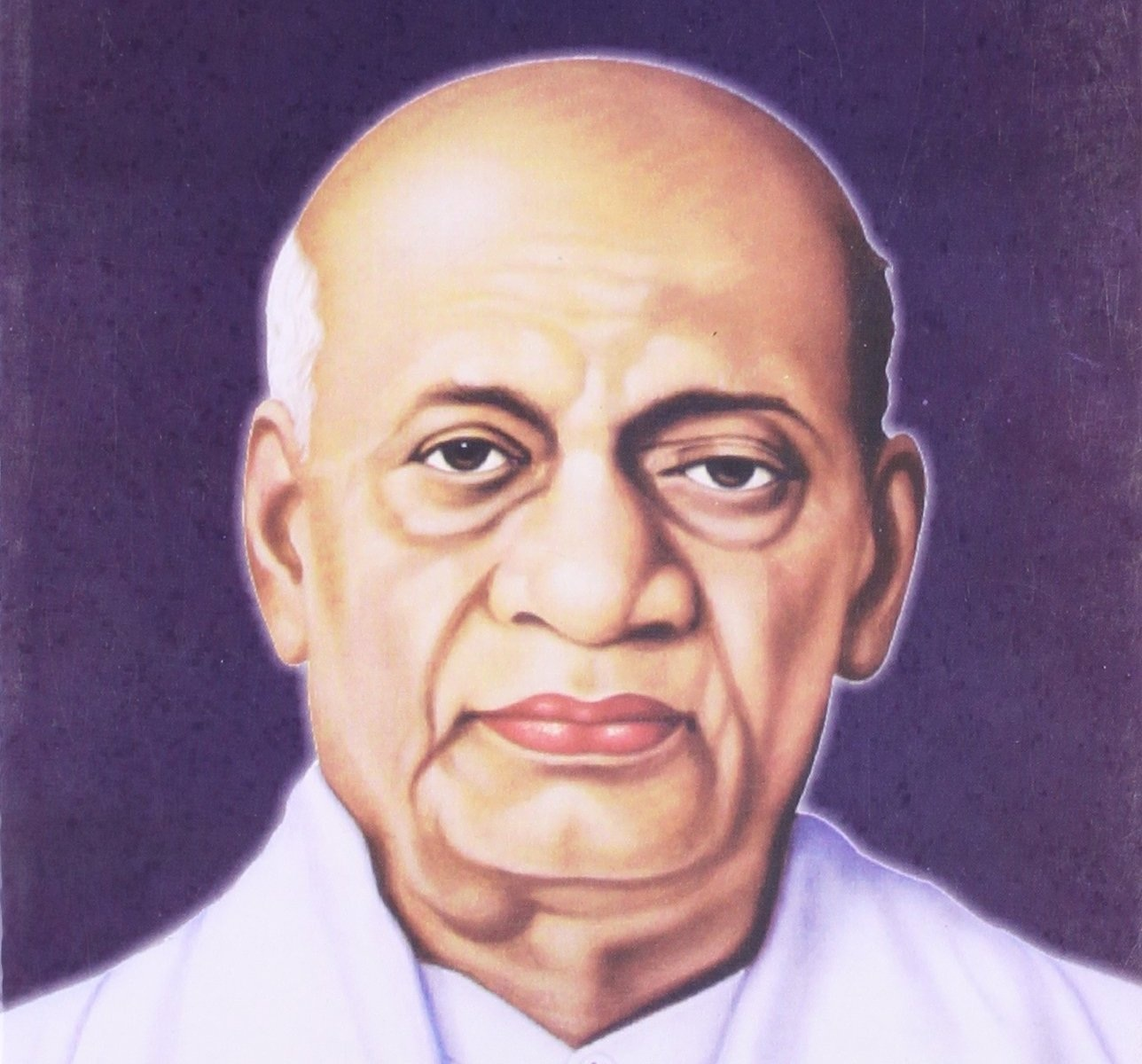1st name all on people named vallabh songs books gift for Patel name meaning