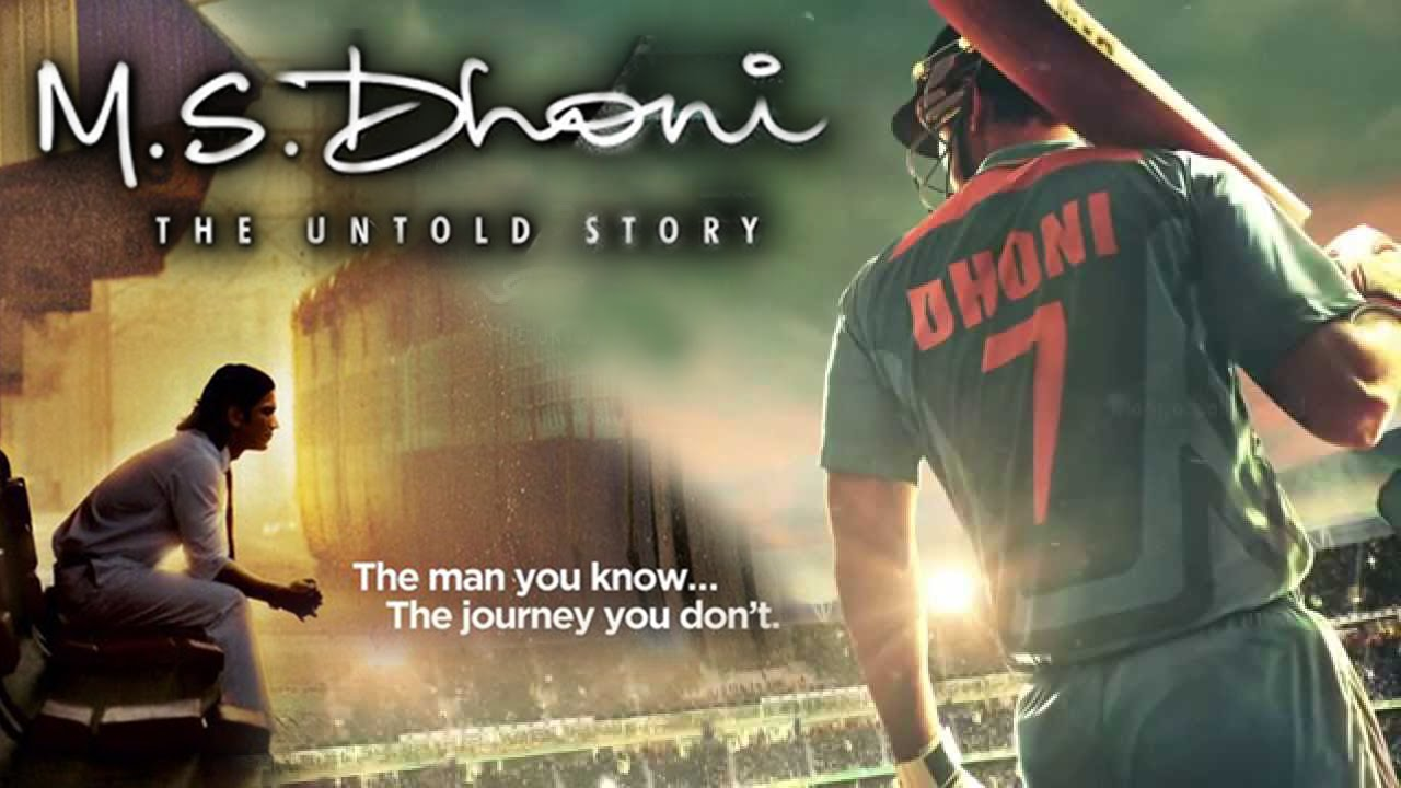 Photo of 4 Reasons To Watch M.S. Dhoni -The 'Untold Story' Of Captain Cool.