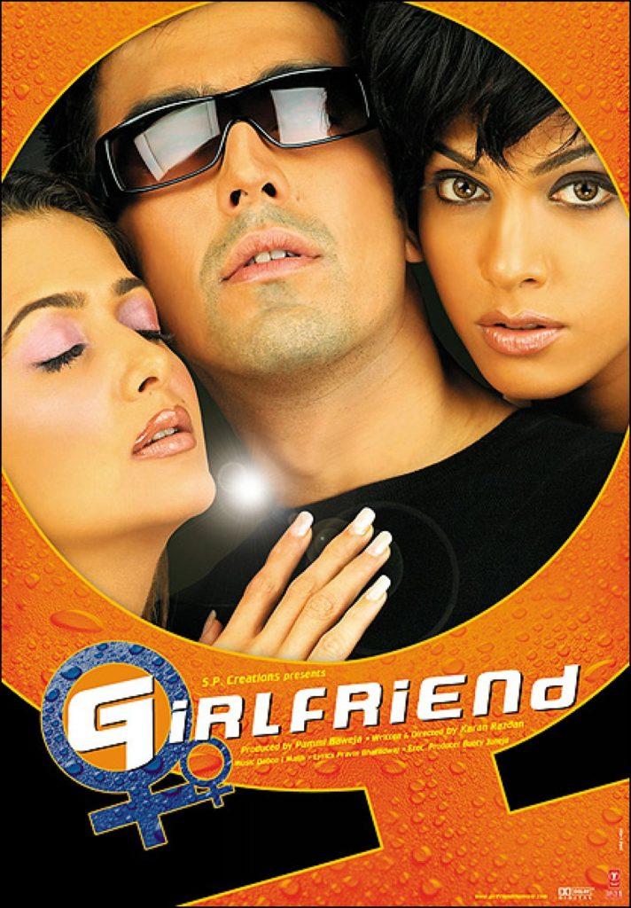 erotic bollywood movies