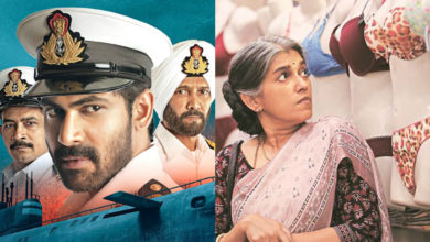 Photo of 5 Best Bollywood Movies of 2017 Till Now