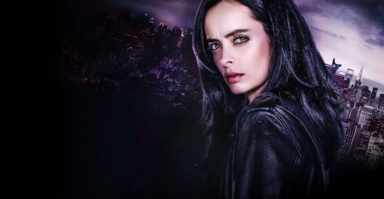 Marvel Jessica Jones Defender
