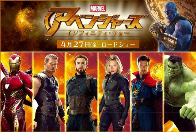 Infinity War Chinese Posters