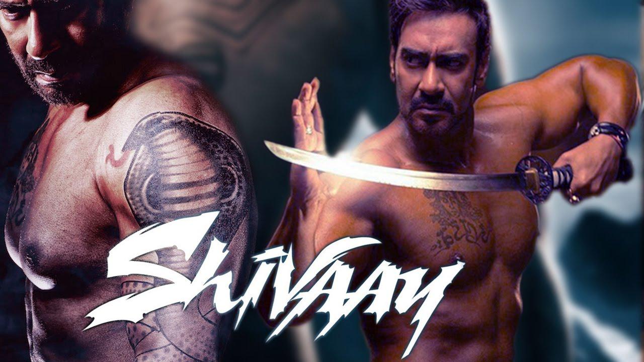अजय देवगन की फिल्म