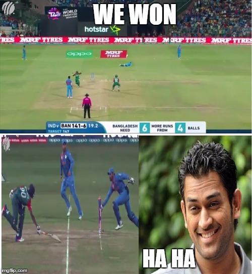 India Vs Bangladesh Memes