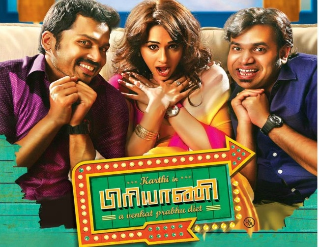 Photo of Dum Biryani Movie Cast, How To Watch Online and Other Details