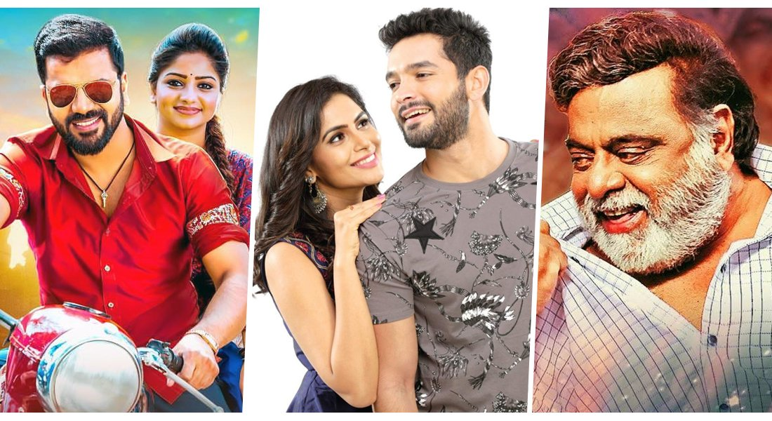 Kannada Mp3 Songs Download