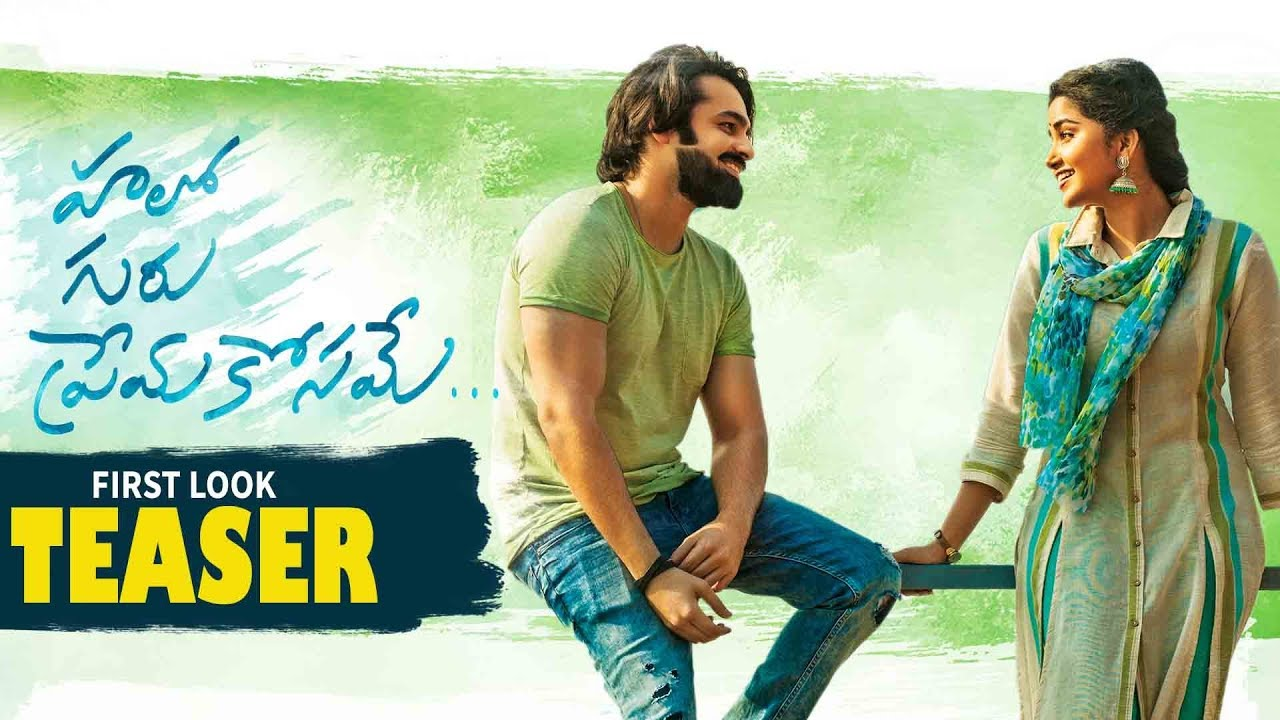 Hello Guru Prema Kosame Mp3 Songs Download