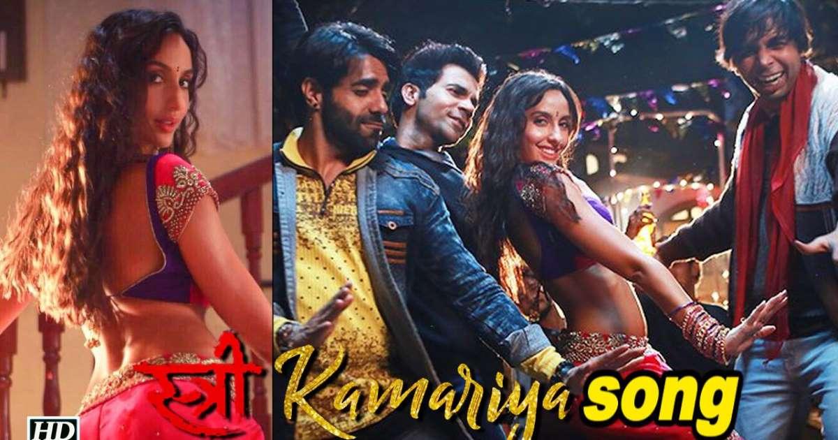 Kamariya Song Download