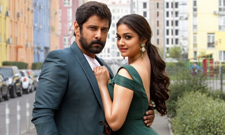 Darrnaka (full song) saamy square download or listen free.