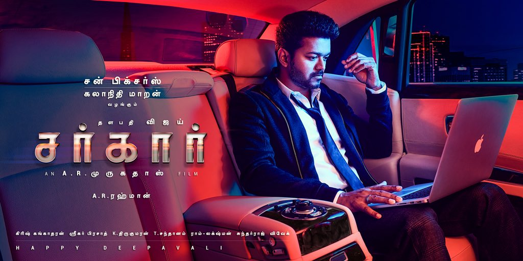 Sarkar Mp3 Songs Free Download