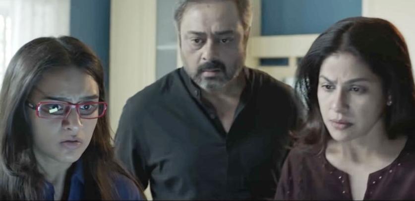 Marathi Movies 2018 Full Movie Download