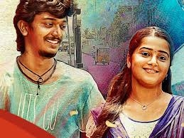 Tamil Mp3 Songs Download Mp3