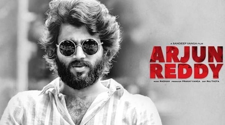 Arjun Reddy Full Movie Watch Online