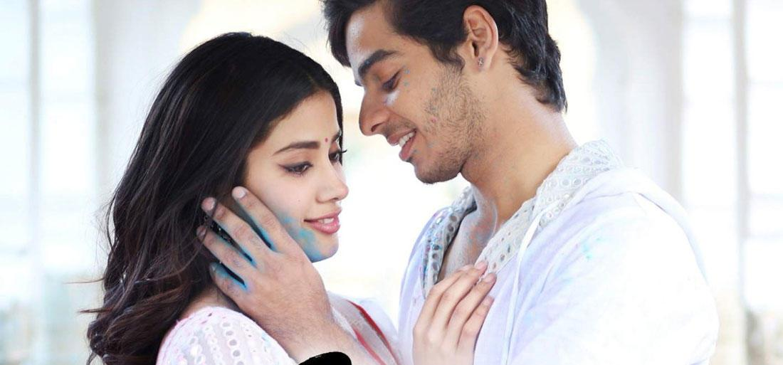 Pictures full hd movie download dhadak