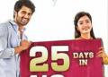 Geetha Govindam Full Movie Free Download