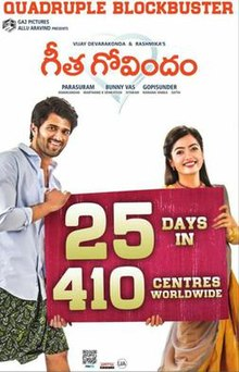 geetha govindam hd telugu movie