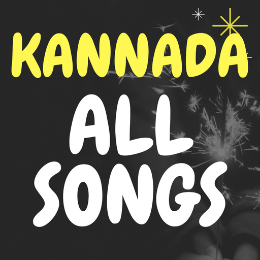 Photo of Kannada Mp3 Songs Download & Enjoy