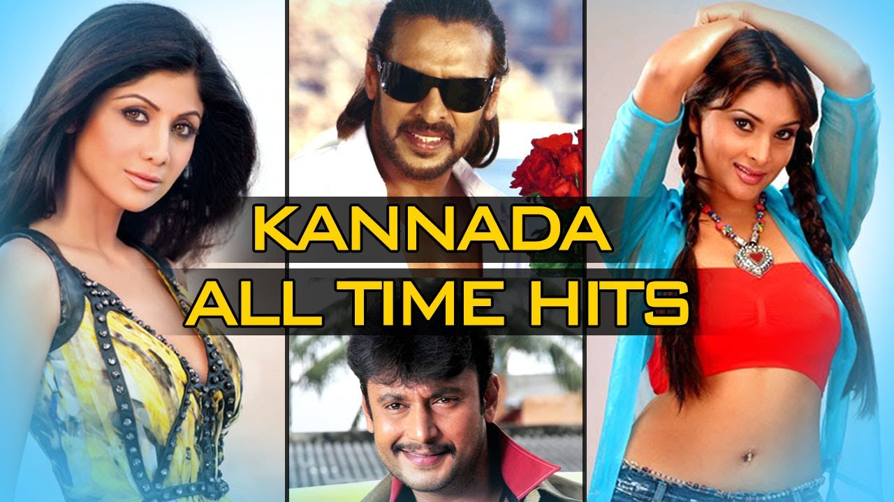 Photo of Kannada Mp3 Songs Download In HD 320kbps For Free