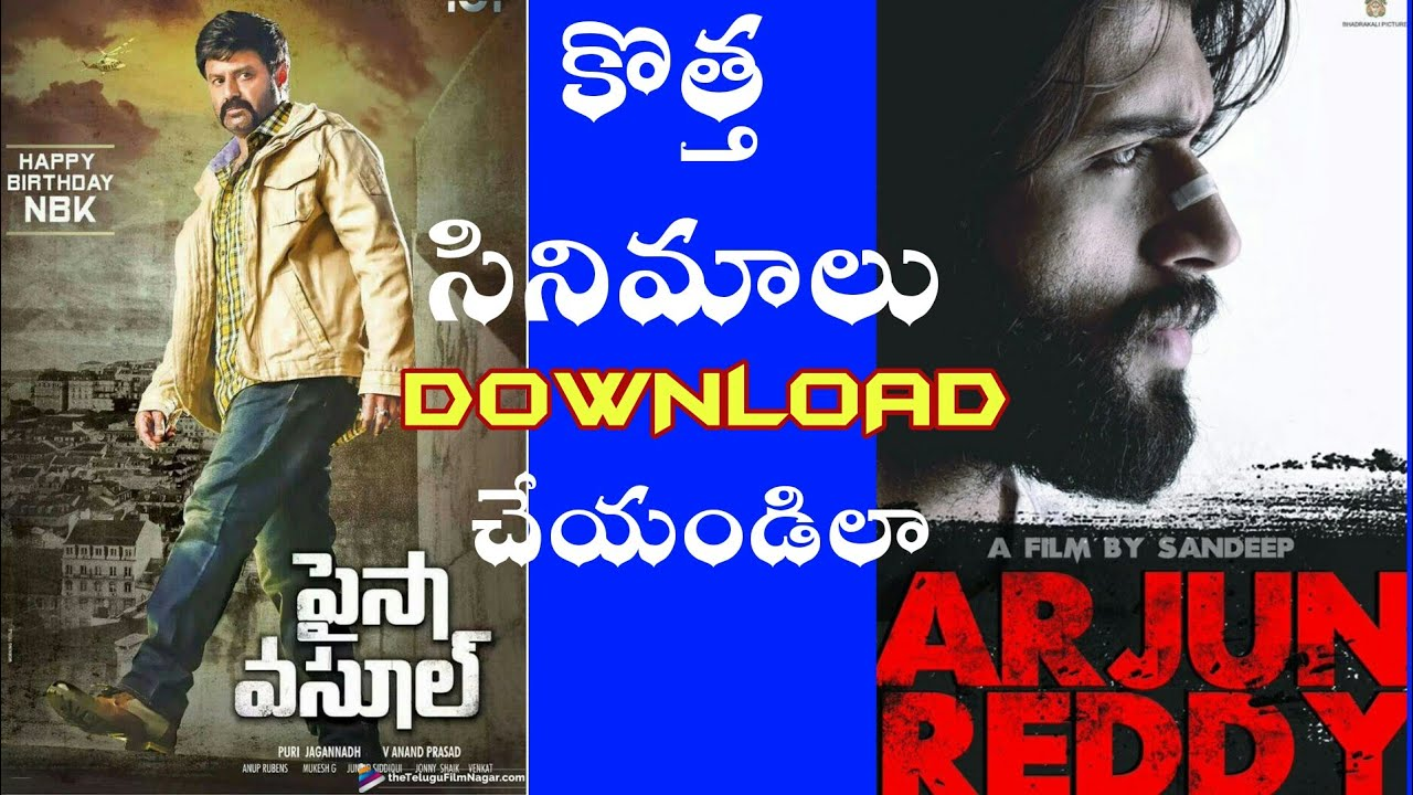 today pk telugu movies 2019