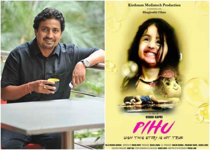 Pihu Movie Download