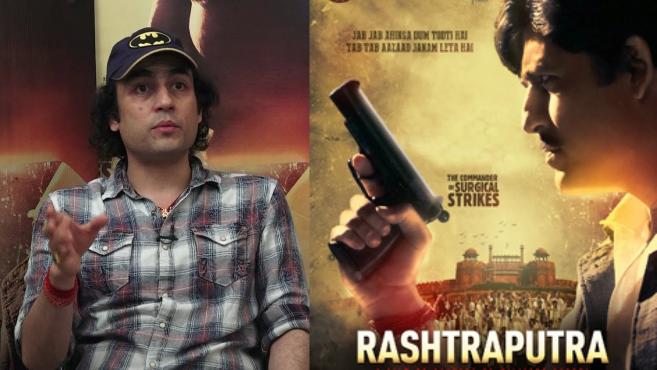 Rashtraputra Movie Download in Best Quality