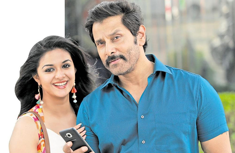 Photo of Saamy 2 Mp3 Songs Download For Free