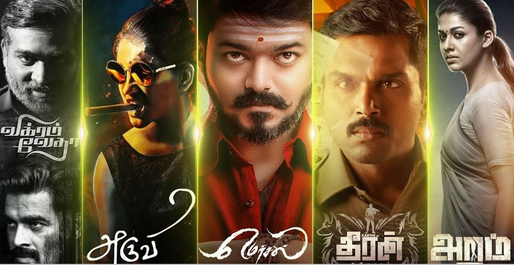 2018 movies download tamil