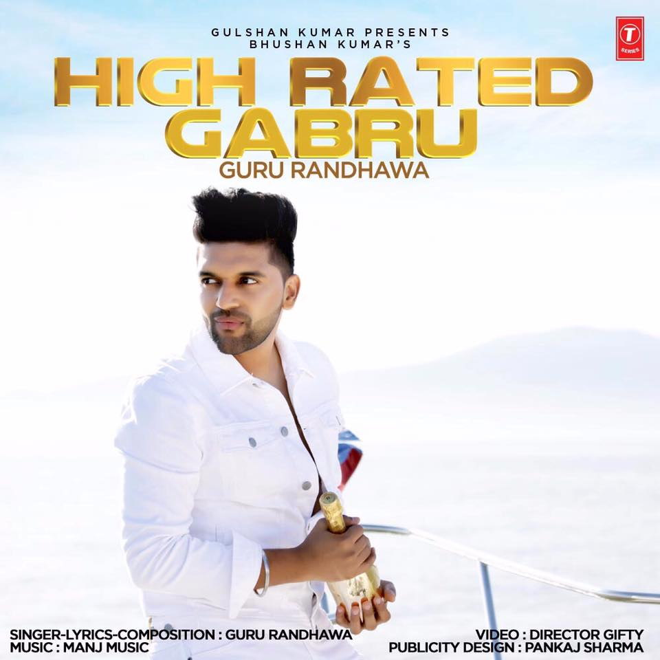 High Rated Gabru Mp3 Song Download