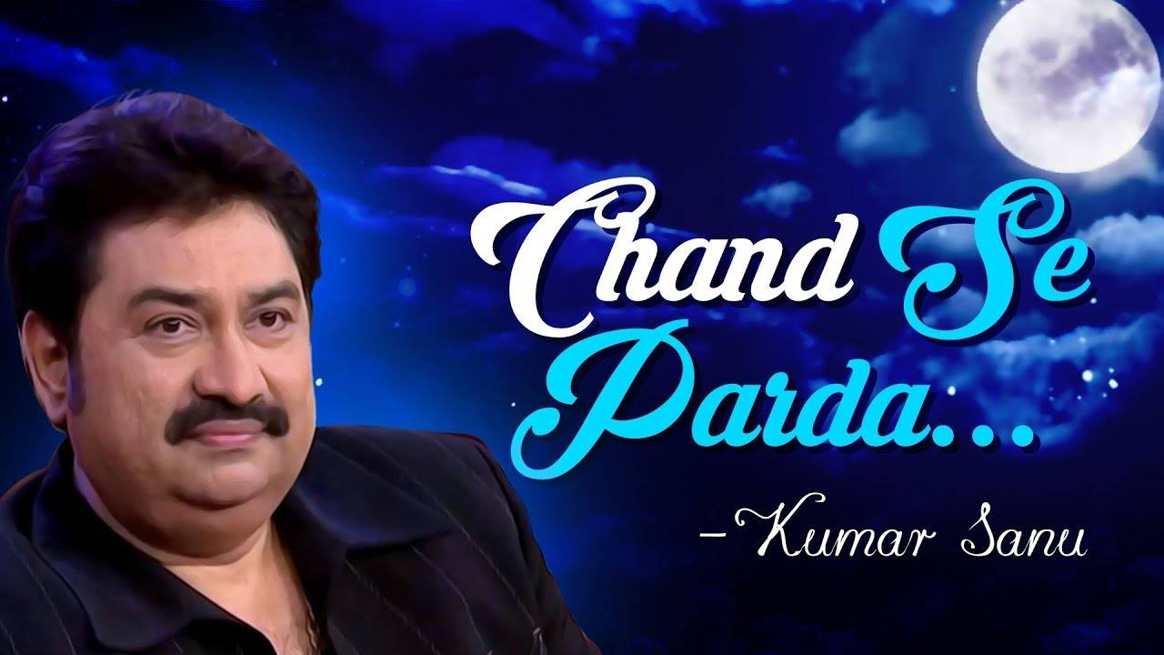 Bangla Gaan Kumar Sanu Mp3
