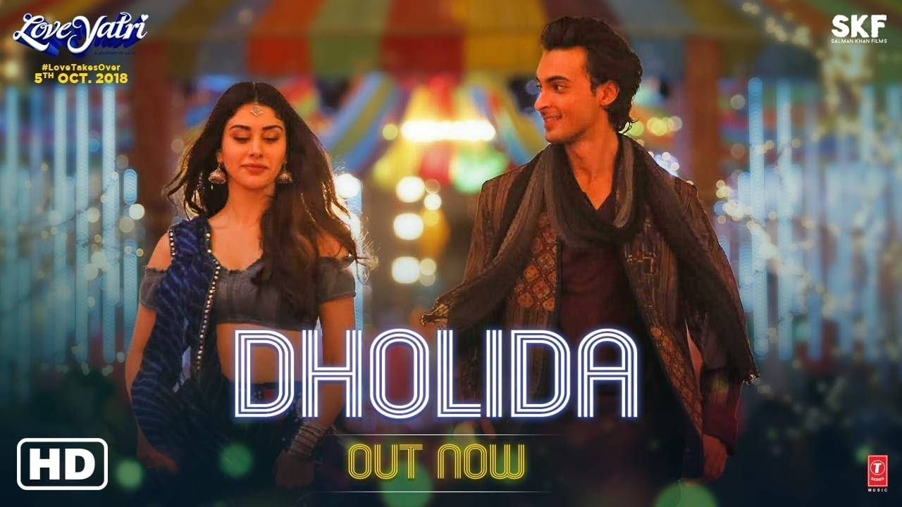 Photo of Dholida Mp3 Song Download in 320kbps HD Quality