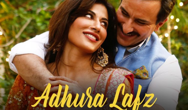 Photo of Adhura Lafz Full Song Mp3 Download