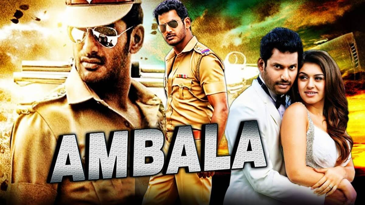 Photo of Aambala Mp3 Song Download For Free In High Quality Audio
