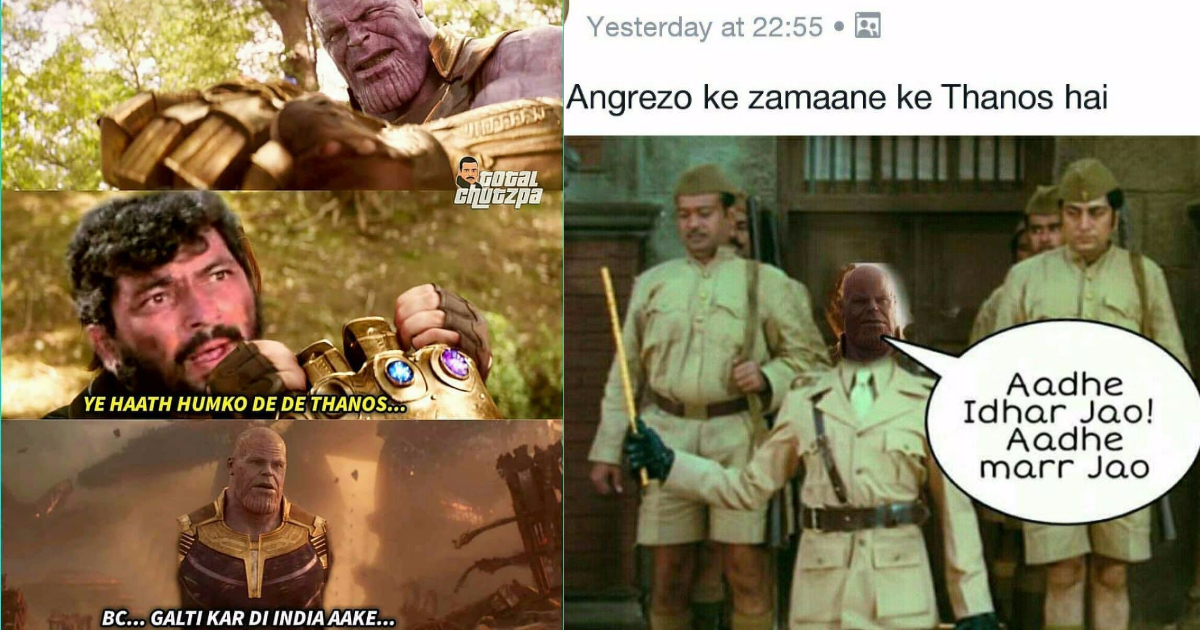 Photo of 27 Savagely Epic Avengers Infinity War Memes That Only A True Indian Will Get