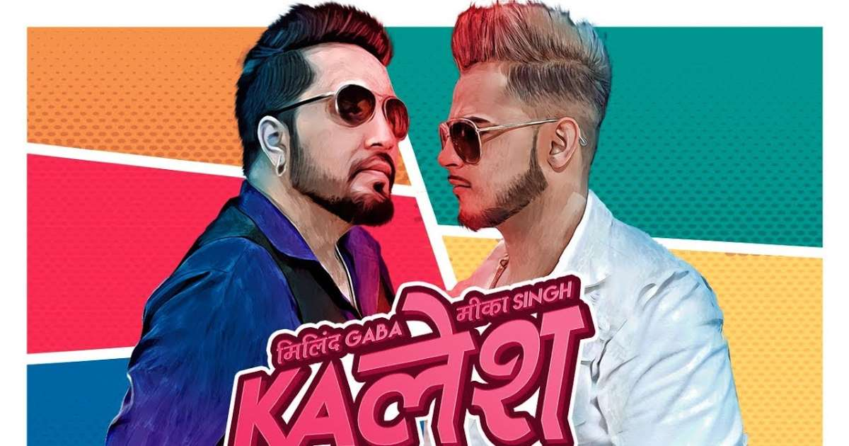 Kalesh MP3 Song Download