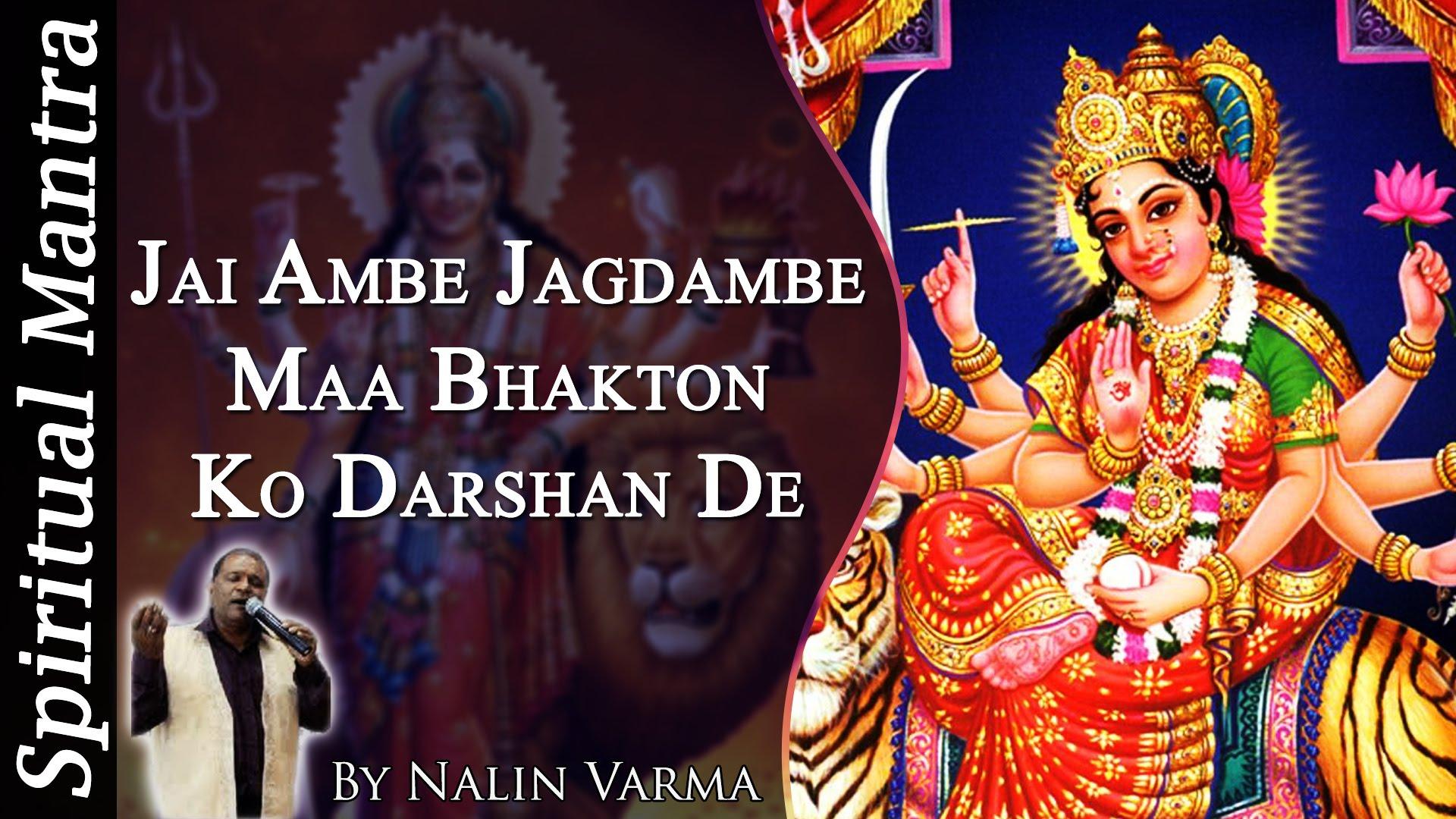 Bhakto Ko Darshan De Gayi Song Lyrics
