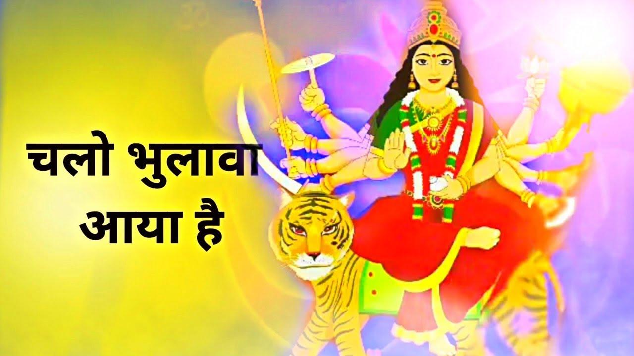 Chalo Bulawa Aaya Hai Lyrics In Hindi