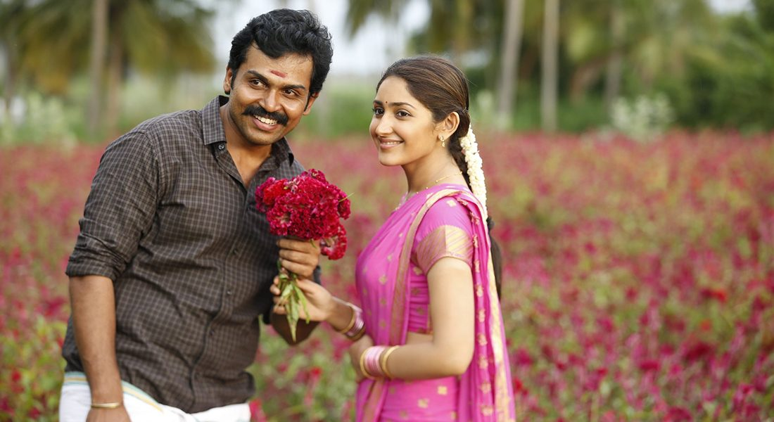 Kadaikutty Singam Songs Mp3 Download