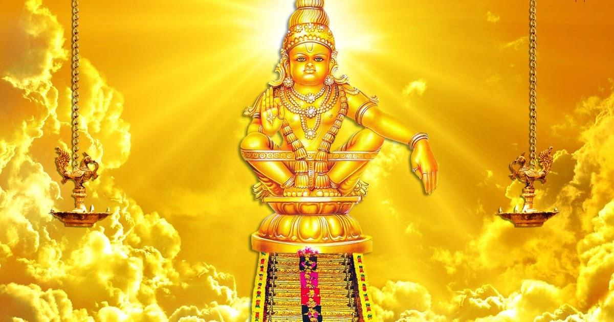 Harivarasanam Original Mp3