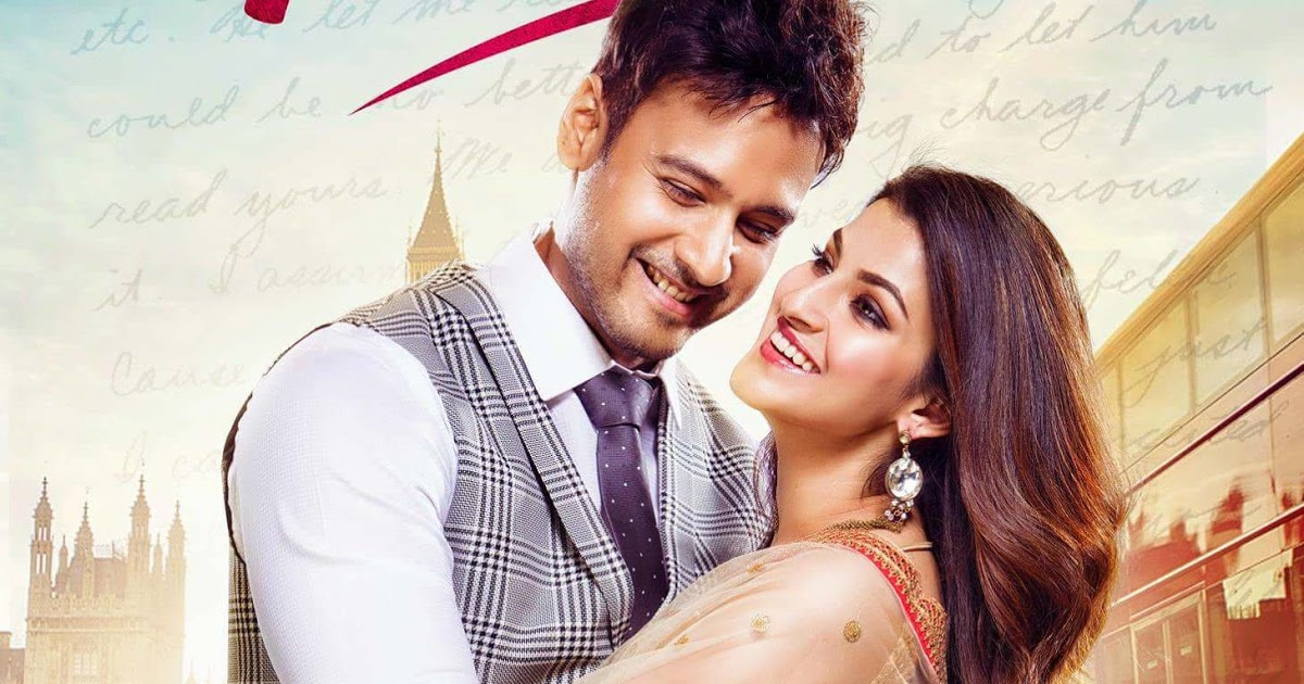 Fidaa Bengali Full Movie