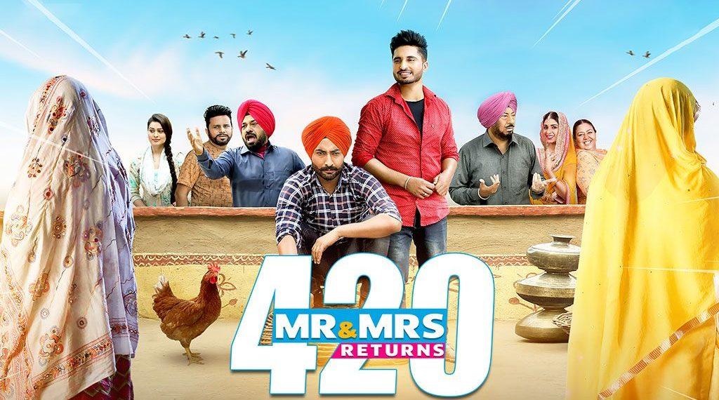 Mr & mrs 420 returns (2018) imdb.