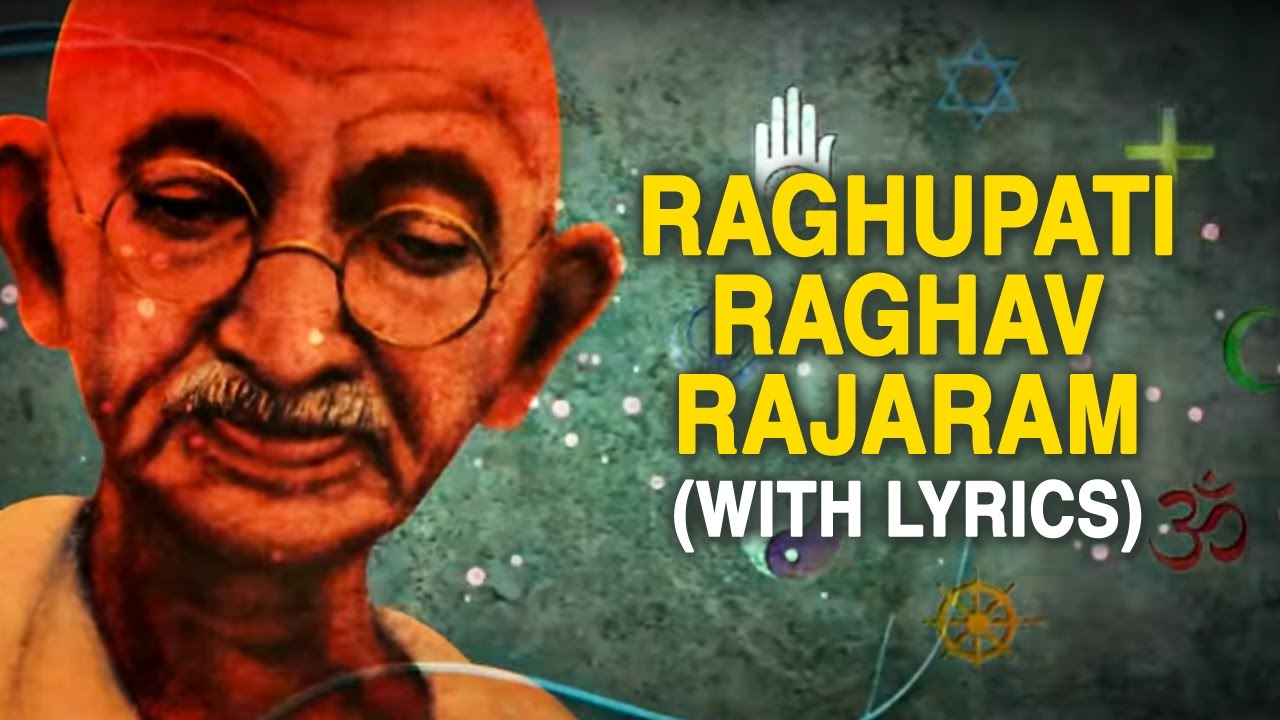 Raghupati Raghav Raja Ram Song Lyrics
