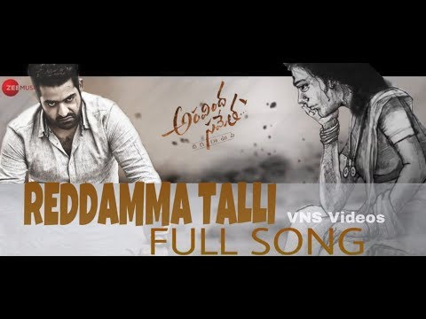 Reddamma Thalli Full Song Mp3 Download For Free