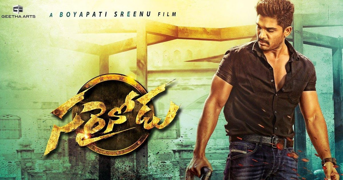 Sarrainodu Full Movie In Telugu