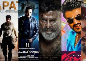 Tamil HD movies download Archives - QuirkyByte
