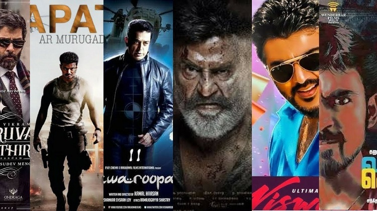 Tamil Mp4 Movies